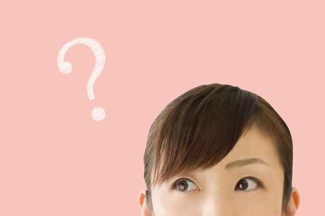 湘南美容外科のピコレーザー口コミ!シミ・くすみ・毛穴・小じわ対策可能?